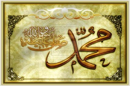 http://www.r-islam.com/%D8%B9%D8%B1%D8%A8%D9%8A/images/stories/Muhammad/prophet_muhammad__s_name_3_by_callligrapher%20copy.jpg