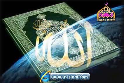 when quran was written