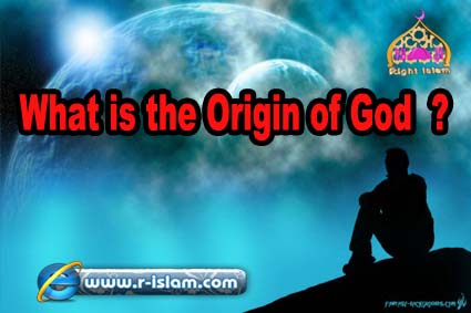 What Is The Origin Of God