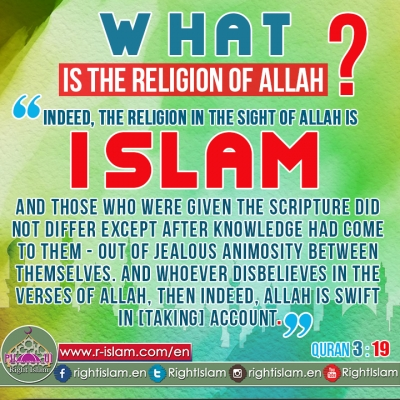 What is the religion of Allah ?