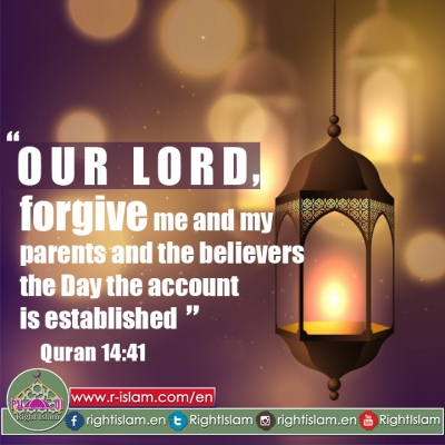 The Forgiveness of Allah for His believers