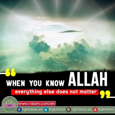 When you know Allah