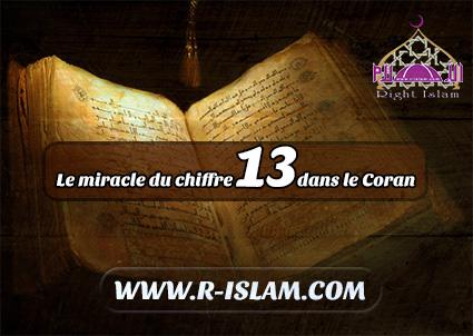 Le miracle du chiffre 13 dans le coran l 39 islam est la verit for Le chiffre 13
