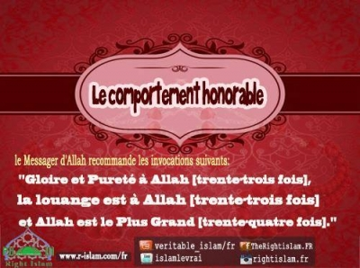 Invocation en allah