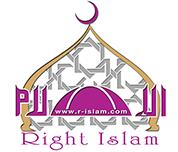 II vero Islam