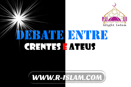 images/stories/debate entre crentes e ateus.jpg