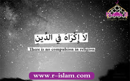 images/stories/newimages/islam/68.jpg